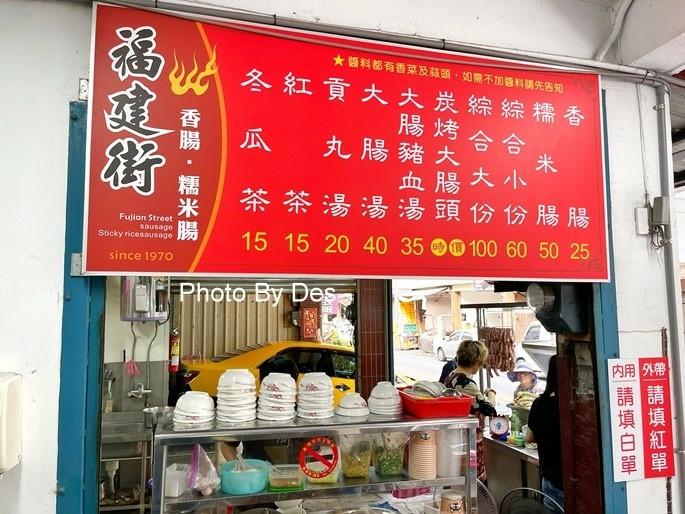 hualienfood_13.JPG
