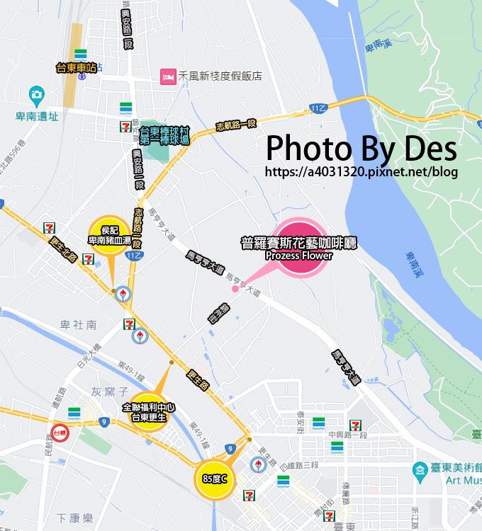 普羅賽斯花藝咖啡廳_MAP.jpg