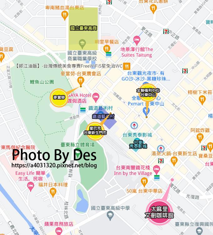 太麻里文創咖啡館_MAP.jpg