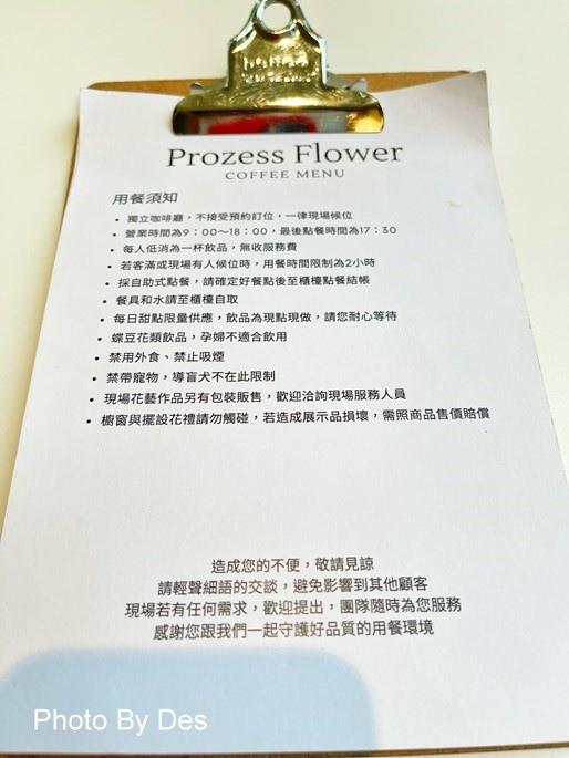 prozessflower_18.JPG