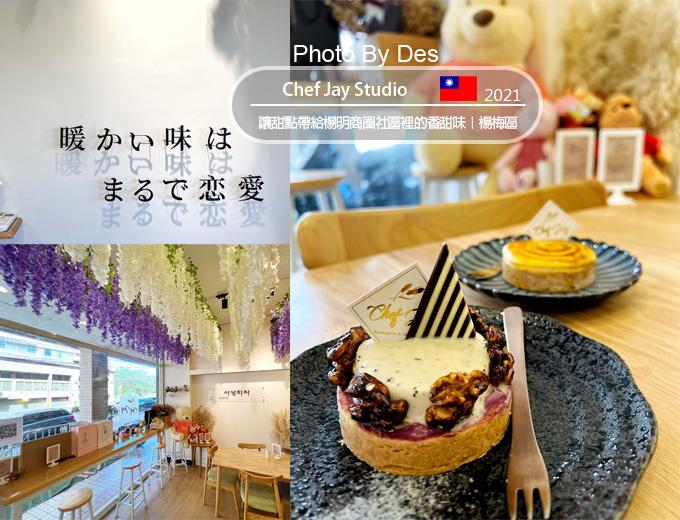 Chef Jay Studio_00.jpg