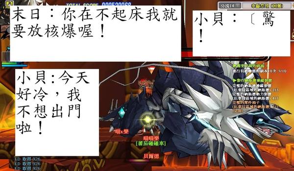 SC_2011_1_28_10_53_20_.jpg