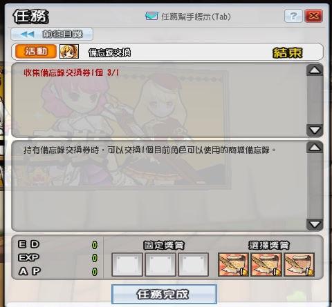 SC_ 2013-12-15 14-42-17-596.jpg