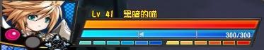 SC_ 2013-12-29 15-29-07-676