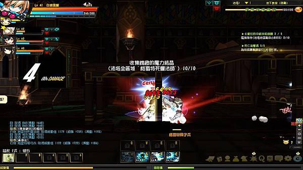 SC_ 2014-01-04 10-54-46-250