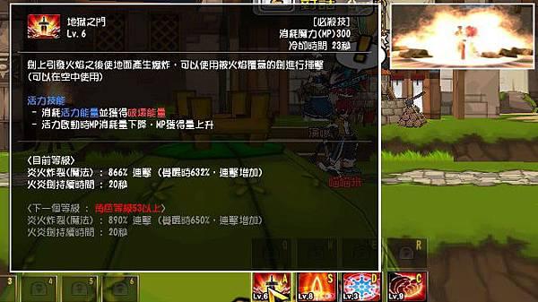 SC_ 2014-01-12 15-08-39-976