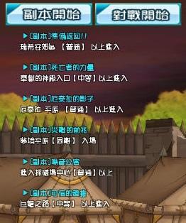 SC_ 2014-01-12 15-15-58-104