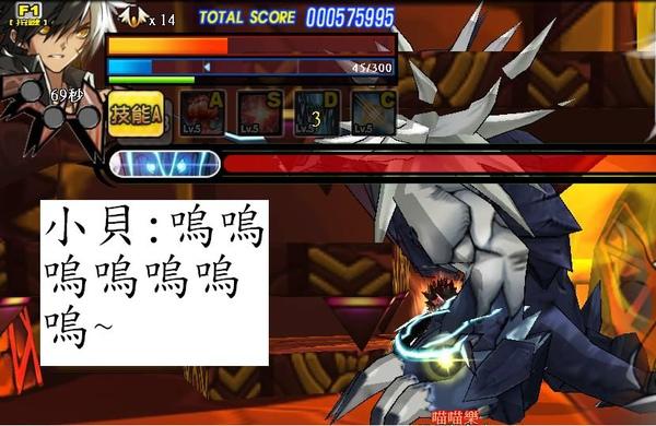 SC_2011_1_1_17_22_6_.jpg