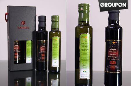 有機冷壓初榨橄欖油及陳年葡萄酒醋(3).jpg
