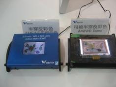 電濕潤顯示器(電濕潤技術-100.08.23).jpg