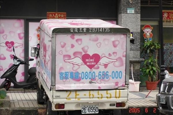倉庫在台北市