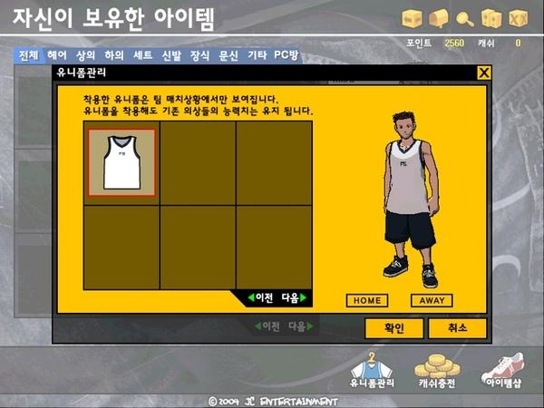 5打5衣服_000