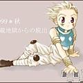 漫畫(獵人)_小時候的西索 1.jpg