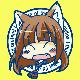 03_狼與辛香料II.png