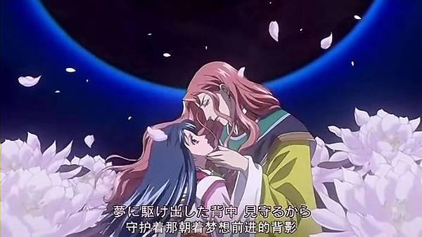 彩雲國物語3.jpg