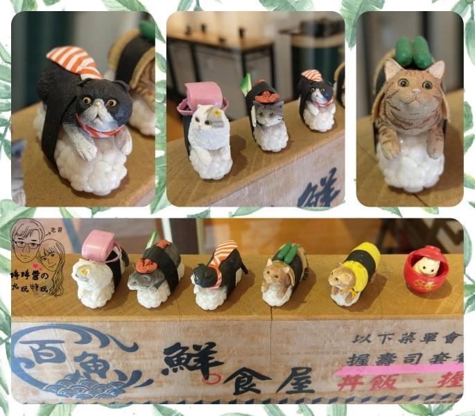 百魚鮮食屋店外菜單上貓咪扭蛋食玩