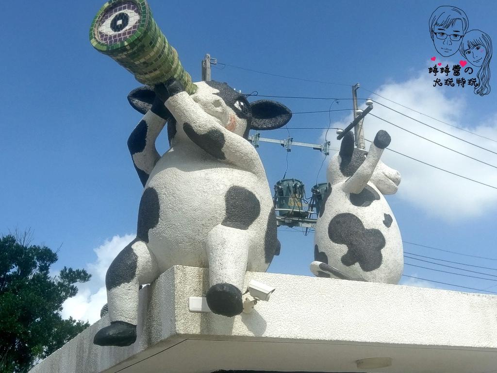 千巧谷牛樂園牧場門口望遠鏡牛牛