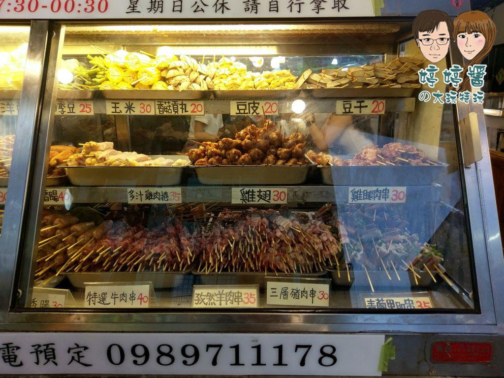品都串燒攤價位 菜單menu