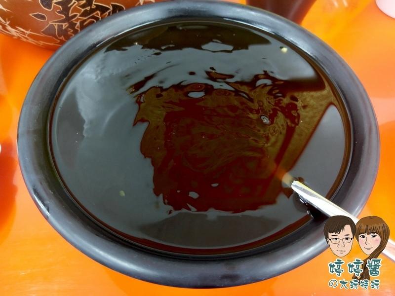 大鼎昌吉街豬血湯醬料 醬油膏