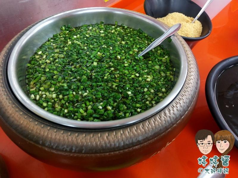 大鼎昌吉街豬血湯醬料 青蔥醬汁