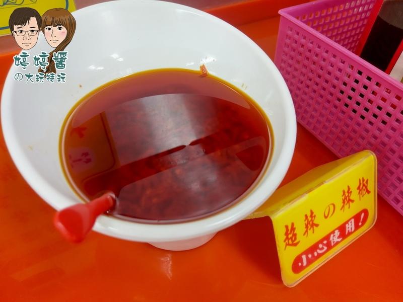 大鼎昌吉街豬血湯醬料 辣油
