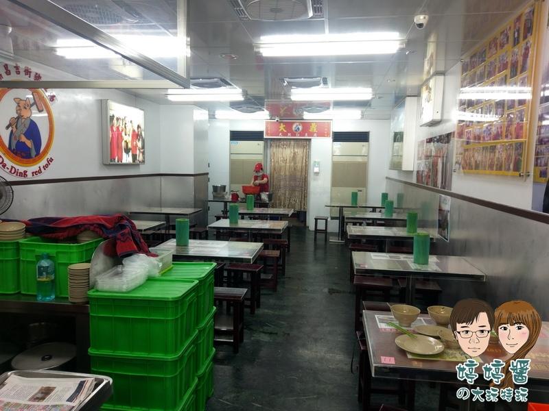 大鼎昌吉街豬血湯店內環境 座位