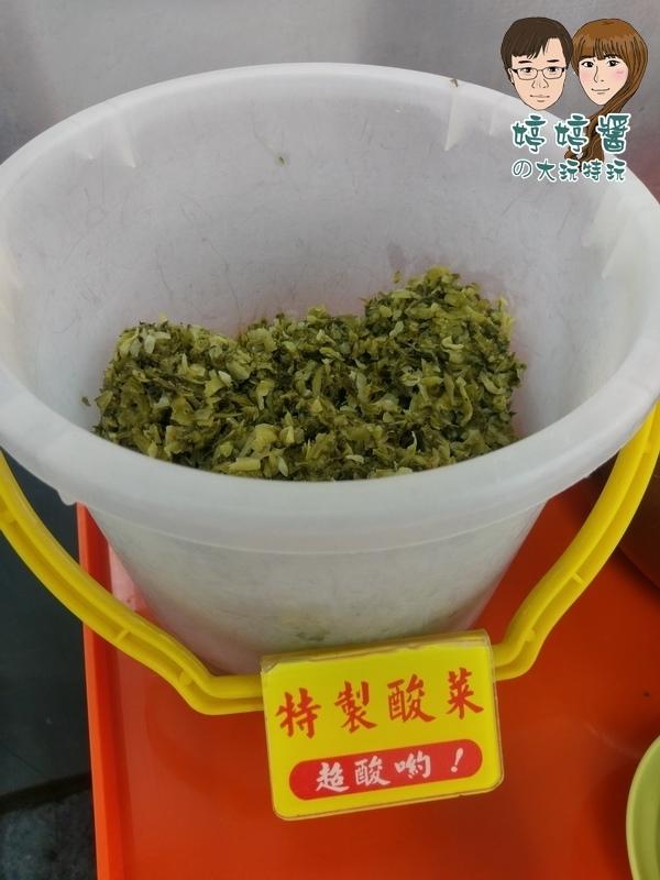 大鼎昌吉街豬血湯特製酸菜