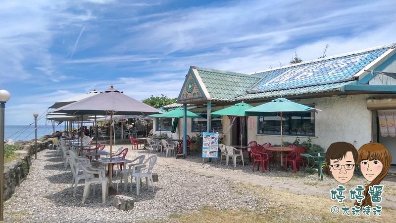 黃金咖啡海岸陽傘座位店外環境