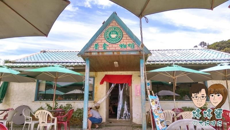 黃金咖啡海岸陽傘座位 店面 藍屋頂