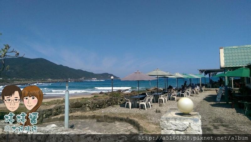 黃金咖啡海岸陽傘座位店外環境沖洗區