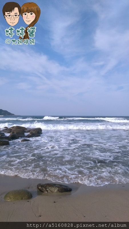 黃金咖啡海岸海灘海邊