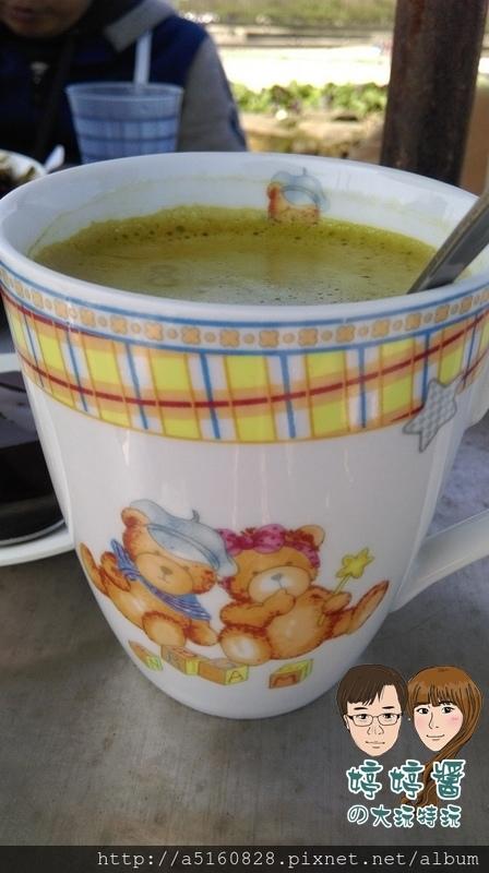 黃金咖啡海岸抹茶奶茶