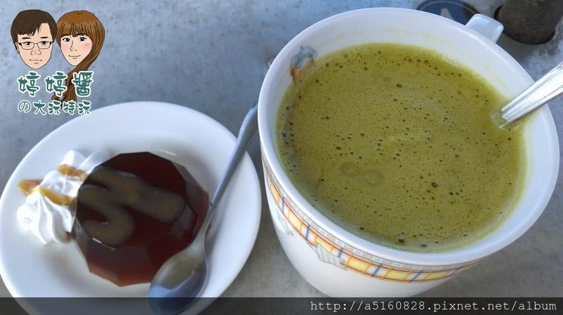 黃金咖啡海岸抹茶奶茶黑糖凍