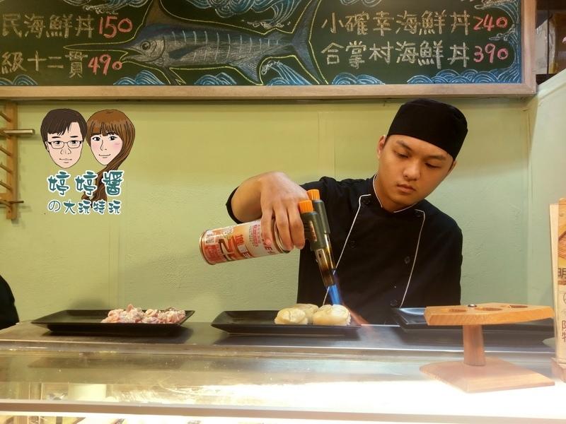 合掌村日式料理師傅