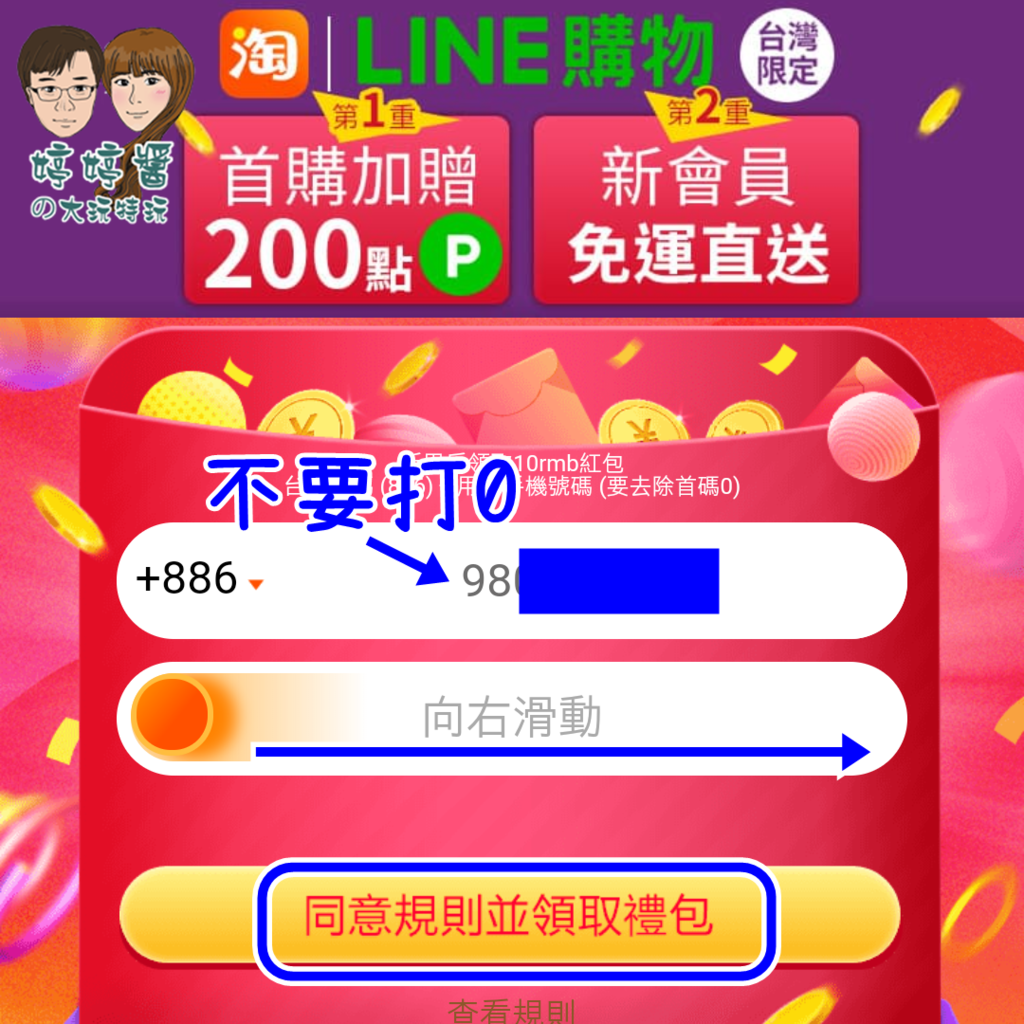 Screenshot_20181002-164808.png