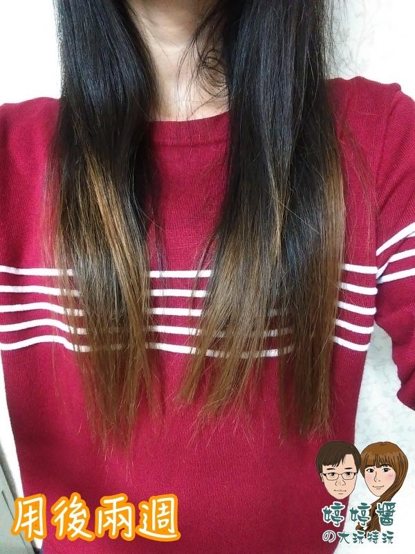 la sana 潤紗娜海藻精萃護髮露使用後頭髮變柔順了