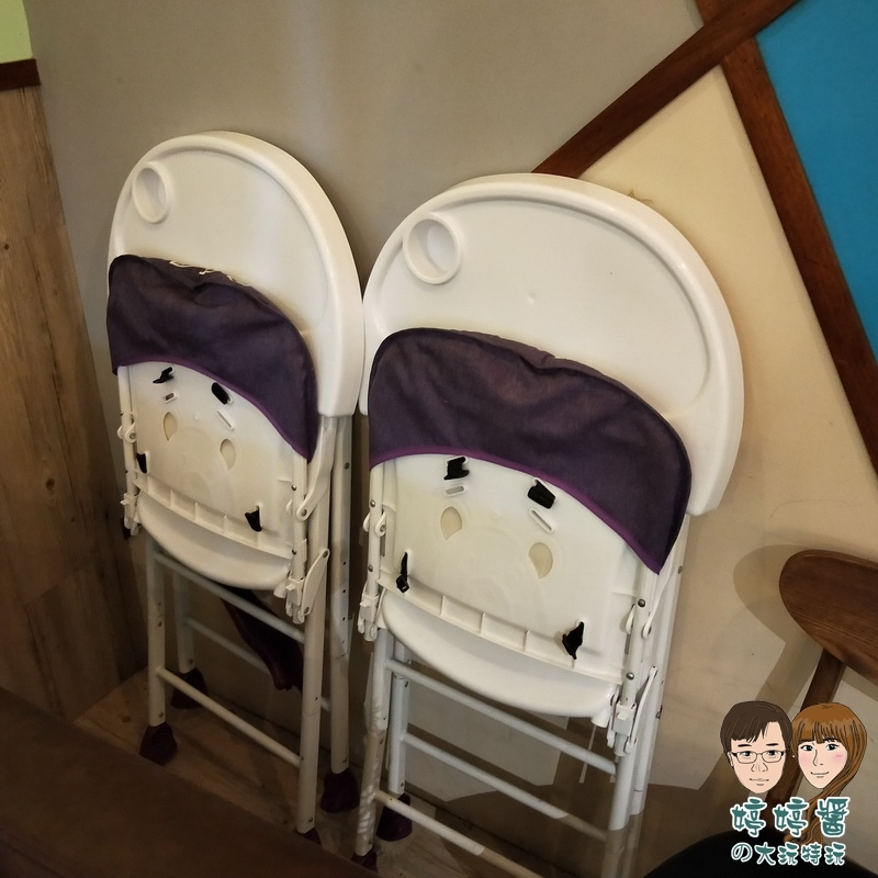 楽麥樂麥舒芙蕾製造所兒童椅