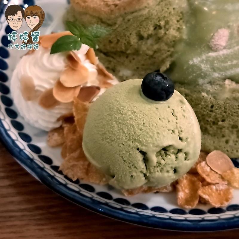 楽麥樂麥舒芙蕾製造所 靜岡抹茶舒芙蕾鬆餅近照抹茶冰淇淋