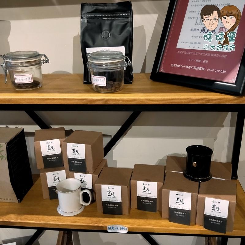 楽麥樂麥舒芙蕾製造所產品櫃咖啡店杯具