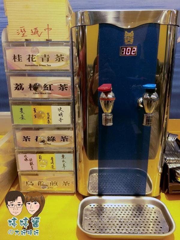 爭厚厚切牛排 桃園店自助吧熱茶茶包區