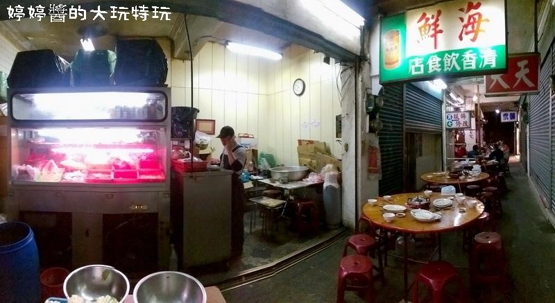 清香飲食店砂鍋魚頭店家座位