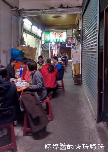 清香飲食店砂鍋魚頭店家巷內 座位