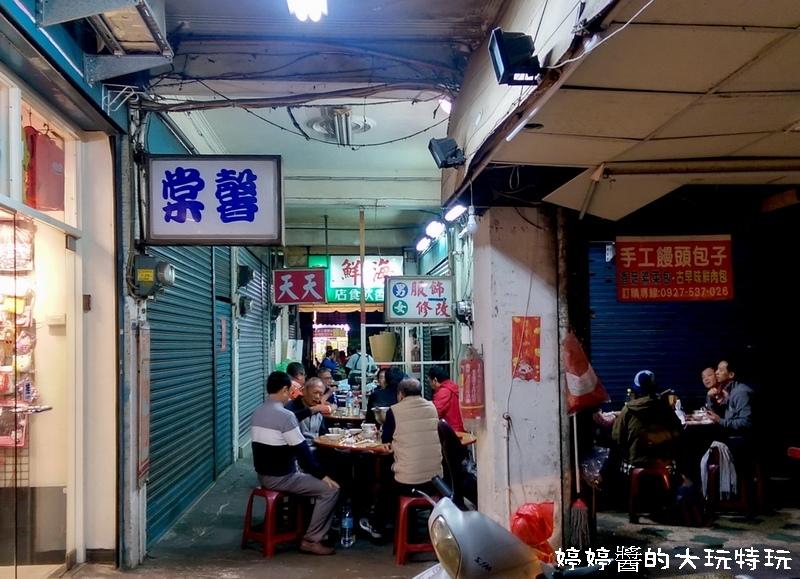 清香飲食店砂鍋魚頭店家南門市場側座位