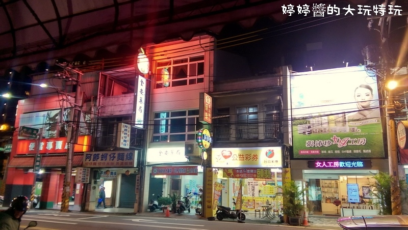 清香飲食店砂鍋魚頭店家巷口對面