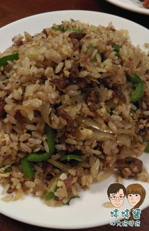 三味食堂青椒牛肉炒飯