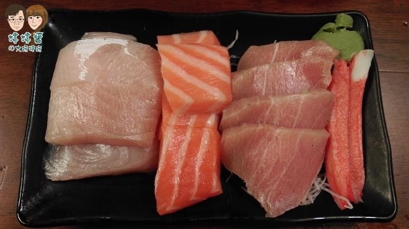 三味食堂綜合生魚片 超厚