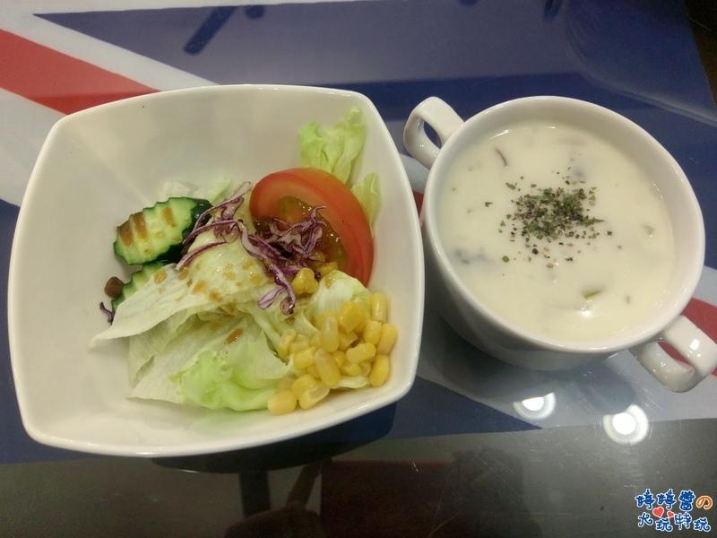 苗栗岩川莊園餐廳菜單menu排餐附餐沙拉濃湯