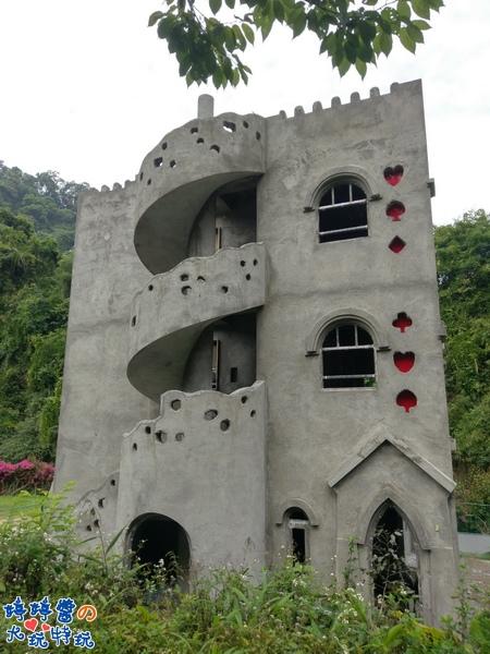 苗栗岩川森林民宿莊園餐廳戶外像城堡的建築