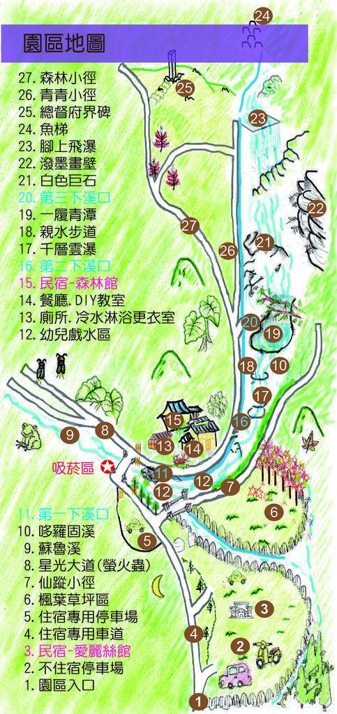 苗栗岩川森林民宿園區地圖Map