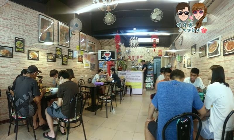 銅鑼灣港式美食店內環境